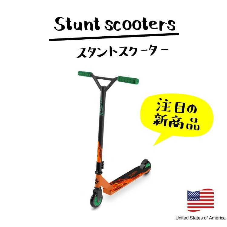 スタントスクーター