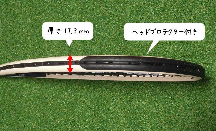 アルミ製ラケット